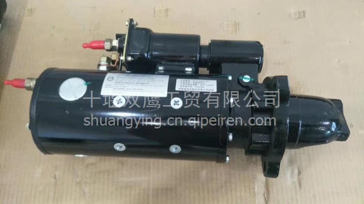 适用于船舶专用柴油机QD2853M1起动马达16V190电起动马达/QD2853M1    16V190