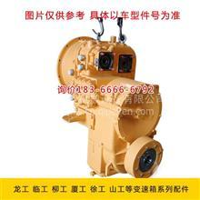 柳工856 50D 862装载机铲车变速箱软管0750147257长974MM原厂优惠/装载机变速箱