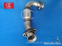 奔驰卡车配件 奔驰2644/2646发动机排气管/OC151