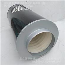 供应弗列加空气滤芯AH1135滤清器总成 HV滤纸价格优惠/AH1135