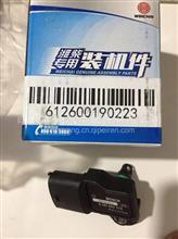 陕汽德龙锡柴潍柴进气压力传感器0281002576/612600190223