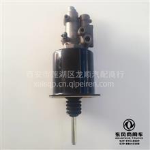 重庆金华原厂天龙大力神搭载法士特16挡变速箱离合器助力器/1608010-T4001