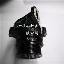 东风天龙旗航旗舰康明斯发动机原装Z系列水泵总成C4327408