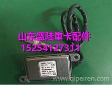 612640130013   5WK9 6614I潍柴国四尾气后处理氮氧传感器