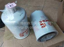 东风康明斯油水分离器总成FS20123/FS36247/5405295/FS20123/FS36247/5405295