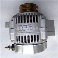 供应101211-7920发电机24V   60A/101211-7920