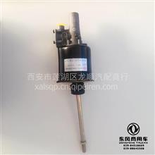 东风公司一中电气原厂天龙天锦大力神离合器助力器/1608010-K91M0