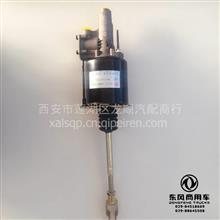 东风公司一中电气原厂天龙天锦大力神离合器助力器/1608010-K4401