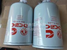 东风天龙康明斯ISLe9.5L国五发动机原装康明斯油水分离器总成/FS20123/FS36247/5405295
