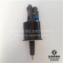重庆金华原厂天龙天锦大力神离合器助力器/1608010-T68L0