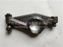 陕汽潍柴原厂WP13WP12气门摇臂组件612630050062/1000881645