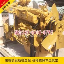更多关注重庆原厂驾驶室价格临工952铲车发动机总成稳步前行/装载机发动机