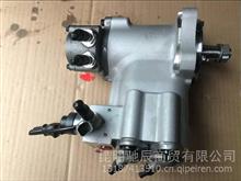 东风天龙康明斯电喷9.5升发动机原厂 高压油泵总成C4306945 /C4306945