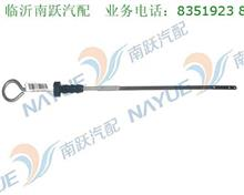 扬柴原厂机油尺 YZ4105QF 2130516/2130516
