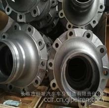 解放J6前轮毂制动轮毂刹车鼓楔式制动器制动盘底板
