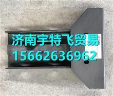 27120106991山东临工MT86前减振器支架 /27120106991