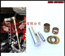 欧曼GTL挂挡摇臂修理包EST变速箱换挡摇臂支架销轴铜套修理包配件