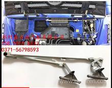 欧曼GTL雨刮器连动杆EST雨刷片联动杆雨刮臂支架雨刷架子原厂配件/福田欧曼原厂配件
