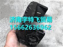 EZ9K869691312扬州盛达原厂前簧后支架/EZ9K869691312