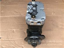 新品客车配东风康明斯ISBE电喷发 动机打气泵空压机总成3977147 /3977147