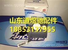 潍柴WP10发动机转向助力泵612600130267/612600130267
