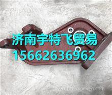 SQ3502156KG01山东蓬翔35T气室支架/SQ3502156KG01