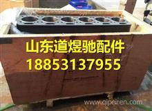 潍柴WP6发动机气缸体 13050827/13050827