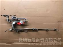 新品东风康明斯240P工程机械挖掘机原厂高压油管/  C3415639