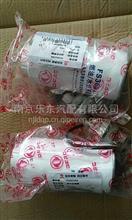 东风凯普特油水分离器/1125020-H01111(FS36229)