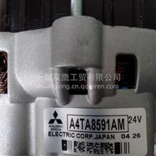 供应三菱A4TA8591AM发电机/A4TA8591AM