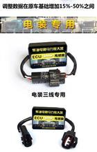 柴油车马力放大器进气压力传感器增压提升控制器汽车ECU省油电脑