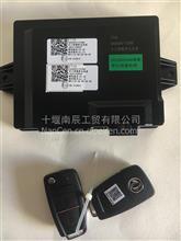 原厂东风D320D560控制器总成/36600040-C3300
