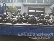 JAC江淮好徽后桥总成后桥壳差速器半轴轮古原厂处理价/2400010W300