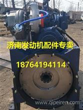 潍柴WD615发动机总成  潍柴WD615发动机配件/潍柴WD615发动机总成