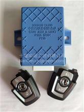 东风旗舰产品中控门锁控制器总成3660110-C6100/3660110-C6100