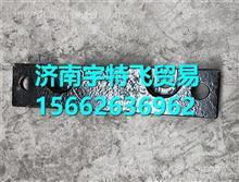 EZ9K639590005扬州盛达变速器辅助支撑块/EZ9K639590005