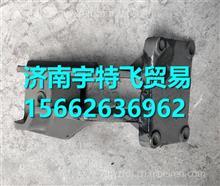 EZ9K869590102扬州盛达发动机前支架/EZ9K869590102