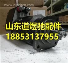 潍柴WP10柴油机用起动马达612600090482/612600090482