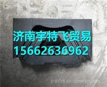 4110000296山东临工MT86发动机后悬置软垫 /4110000296