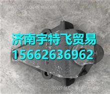 2901033000008陕汽通力矿用车前簧前支架 /2901033000008