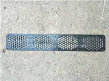 532BAA01001 前围下面罩网格(下) 大运重卡备品 大运全车备品532BAA01001 前围下面罩网格(下)