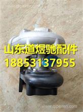 潍柴道依茨增压器13030175/13030175