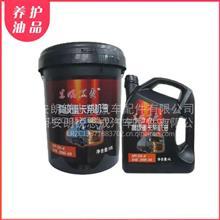 东风油品东风黑壳高级润滑油CI-4 20W50 18L