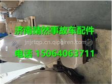 重汽新斯太尔D7B驾驶室主座椅总成WG1682517001/WG1682517001