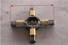 供应中国陕汽德龙、奥龙通用配件 十字轴总成 /DZ90129320002