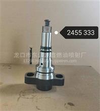 柴油机三大偶件2455-333柴油高压泵柱塞 /2455-333