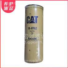 1R-0716卡特机油滤芯1R0716机油滤清器【工厂包邮】机油滤芯