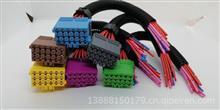 歐曼豪沃底盤 黃綠灰藍紫棕6只18針天榜汽車線束插頭插座電器專賣/歐曼底盤黃綠灰藍紫棕6只18針