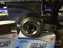 潍柴道依茨发动机机油散热器总成 /13024128