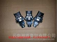 潍柴WP12电喷发动机机油压力温度传感器/612600080875